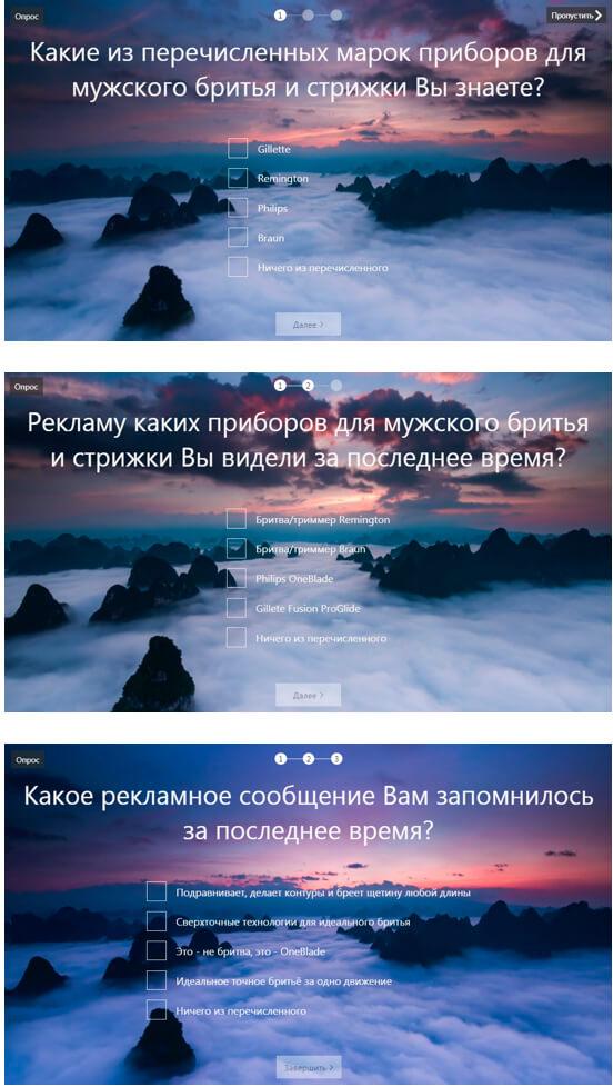 reklama-chto7.jpg
