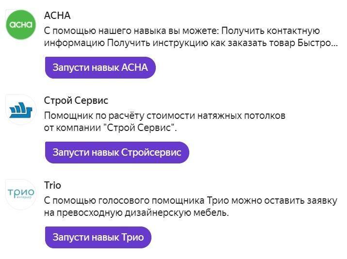 Вывод сайта в топ яндекс Юровская улица создание сайта кострома