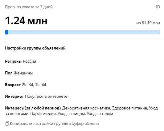 sem9.png
