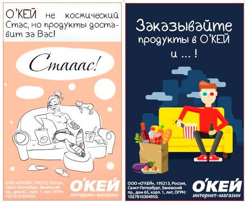 o-key11.jpg