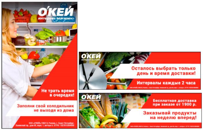 o-key14.jpg