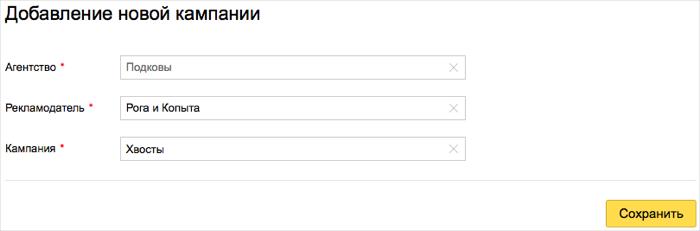 2Что такое Яндекс.Дисплей