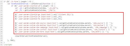 Рис. 2. Часть кода в Google Tag Manager, который показывает, по каким правилам будут обработаны данные и переданы в соответствующие поля регистрационной формы.