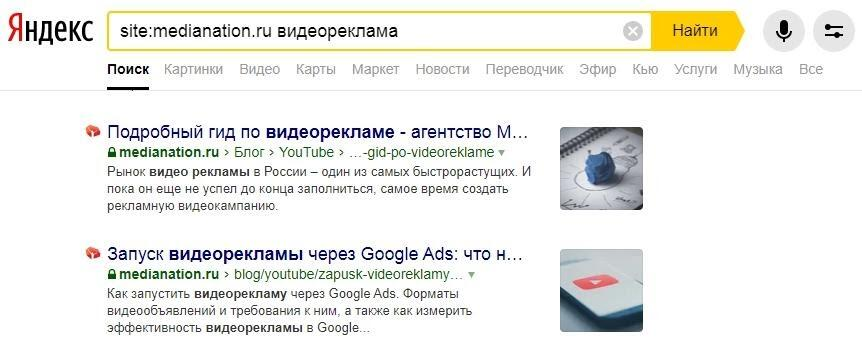 вывод сайта в топ яндекс Улица Спиридоновка
